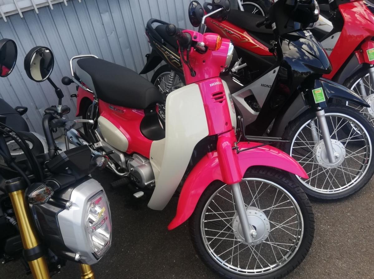 f:id:junrei_rider:20210914233926j:plain