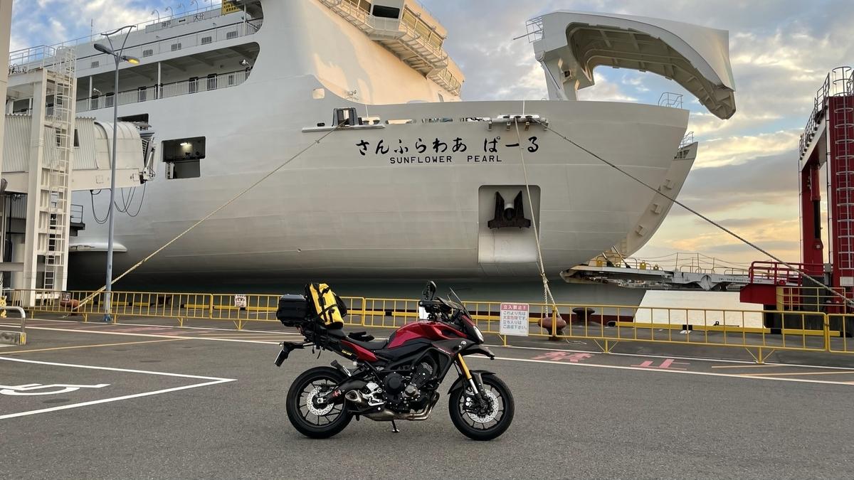 f:id:junrei_rider:20211025173347j:plain