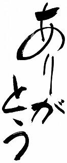 f:id:junsaito0416:20170712224412j:plain
