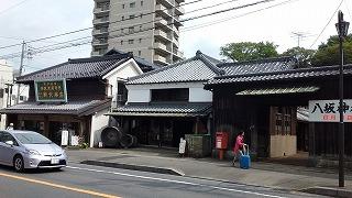 f:id:junsaito0416:20170723214624j:plain