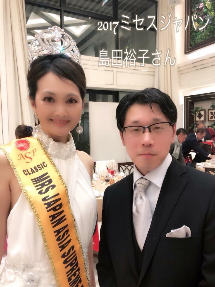 f:id:junsan-yumenotane:20190131212729j:plain