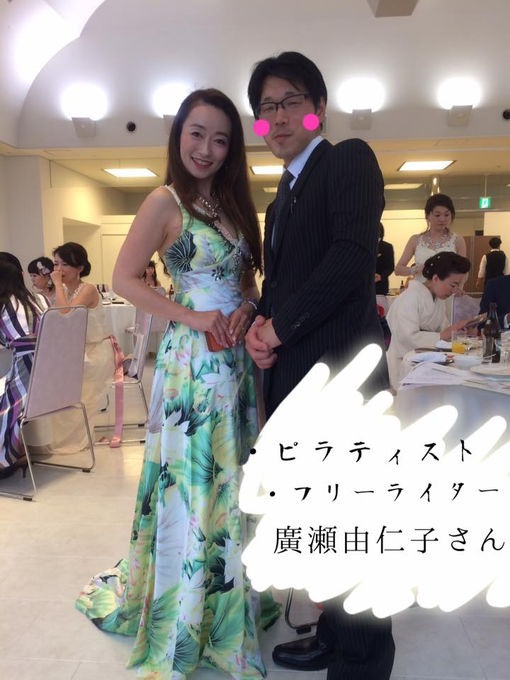 f:id:junsan-yumenotane:20190201195617j:plain