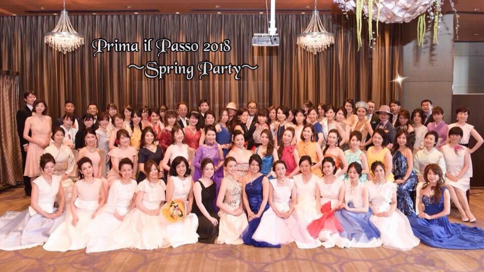 f:id:junsan-yumenotane:20190201195815j:plain