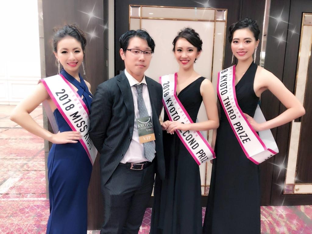 f:id:junsan-yumenotane:20190201201224j:plain