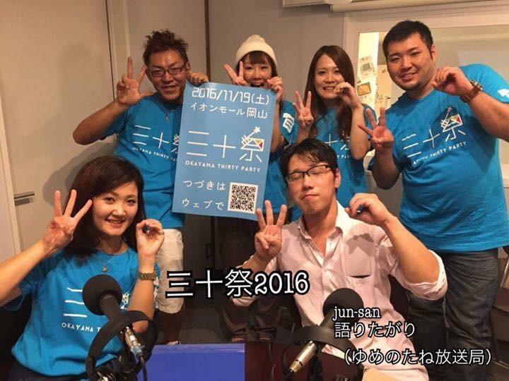 f:id:junsan-yumenotane:20190201204021j:plain