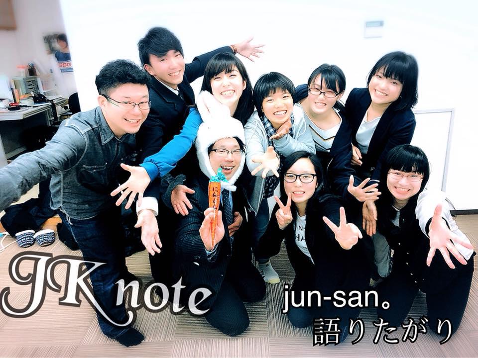 f:id:junsan-yumenotane:20190201215411j:plain
