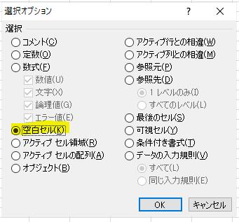 f:id:juntarou419:20210222154912p:plain