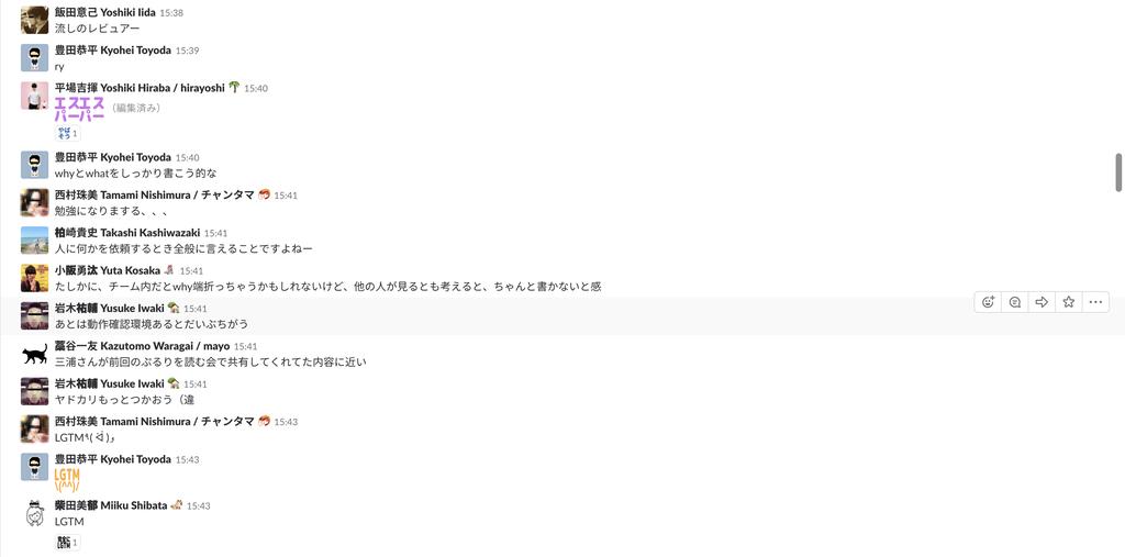 f:id:juntetsu-tei:20181030202446p:plain