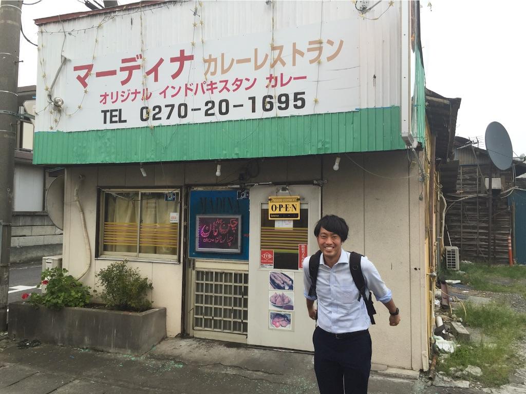 f:id:jupiterishida:20160812180049j:image