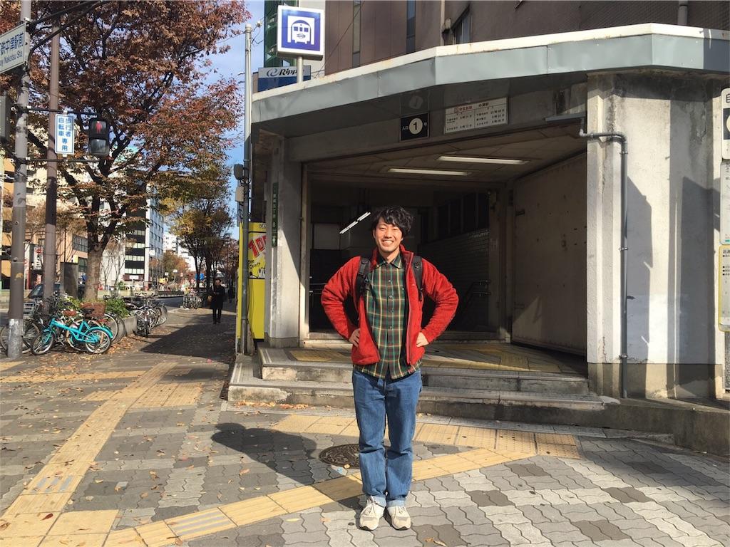 f:id:jupiterishida:20161127160853j:image