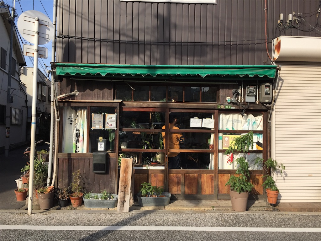 f:id:jupiterishida:20161127160916j:image