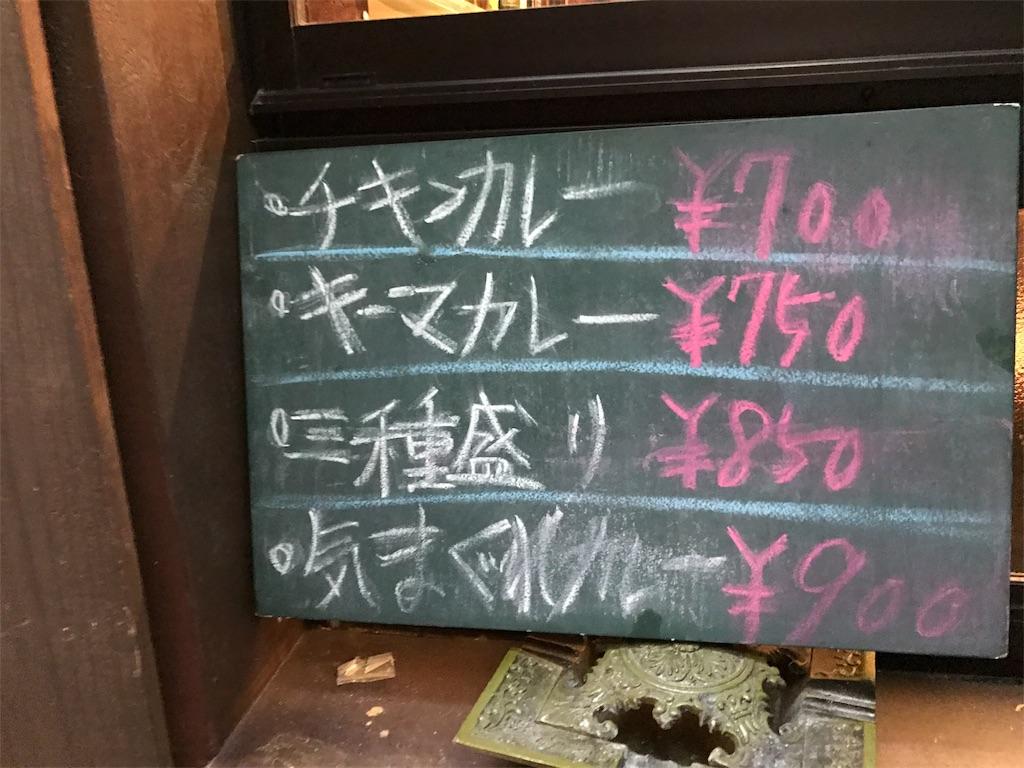 f:id:jupiterishida:20170921224346j:image