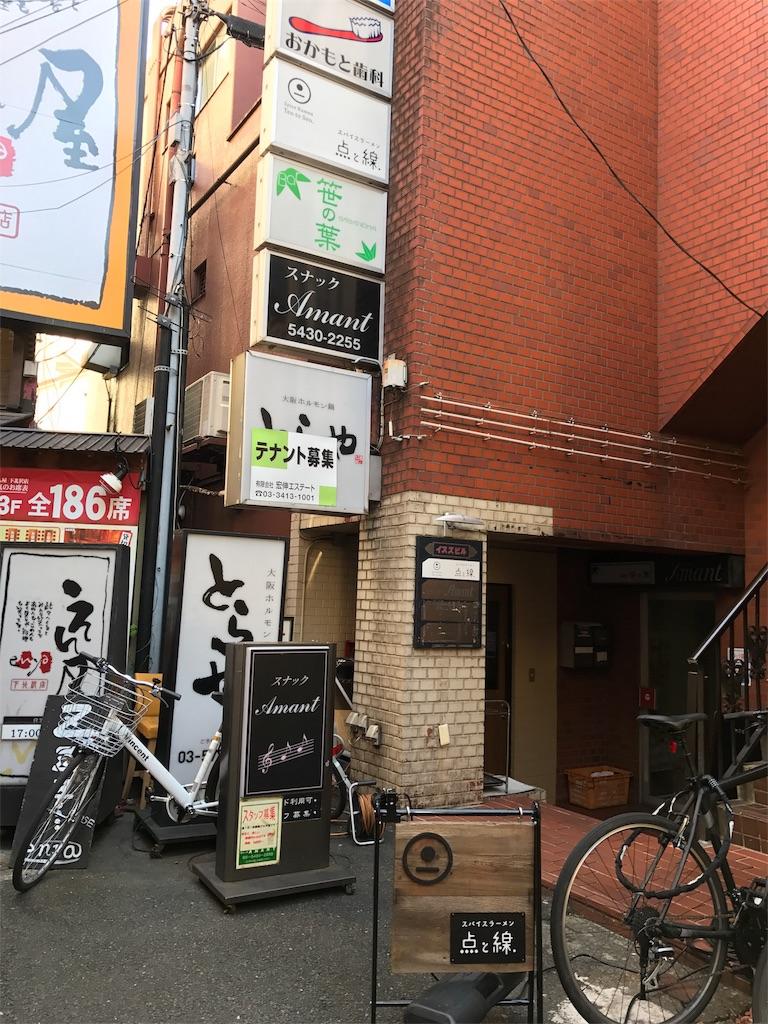 f:id:jupiterishida:20171125124032j:image