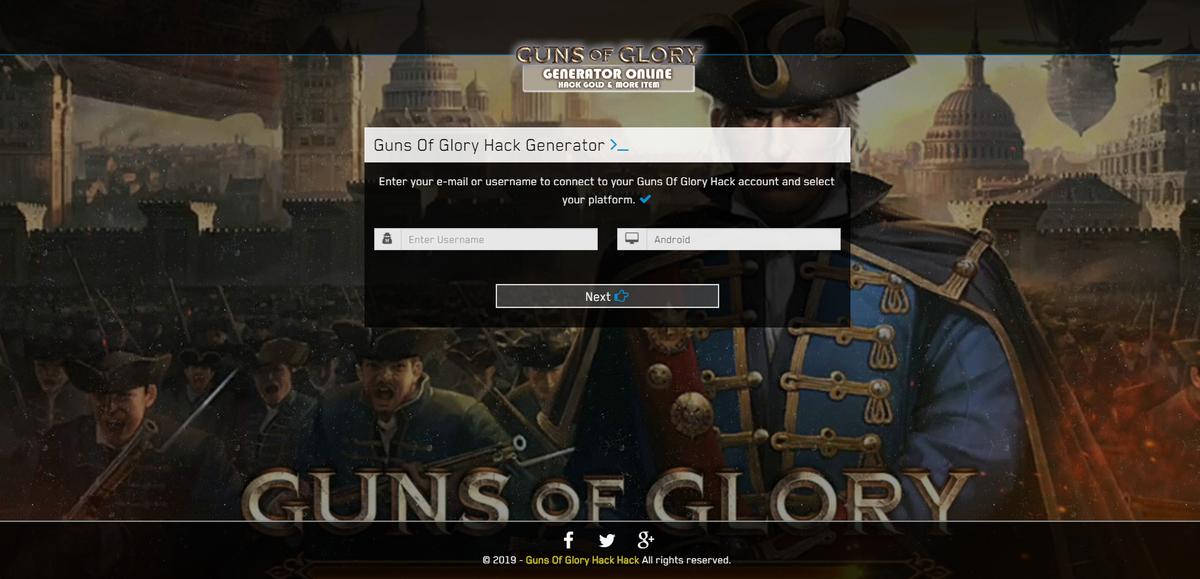 Guns of Glory - kupaku's blog