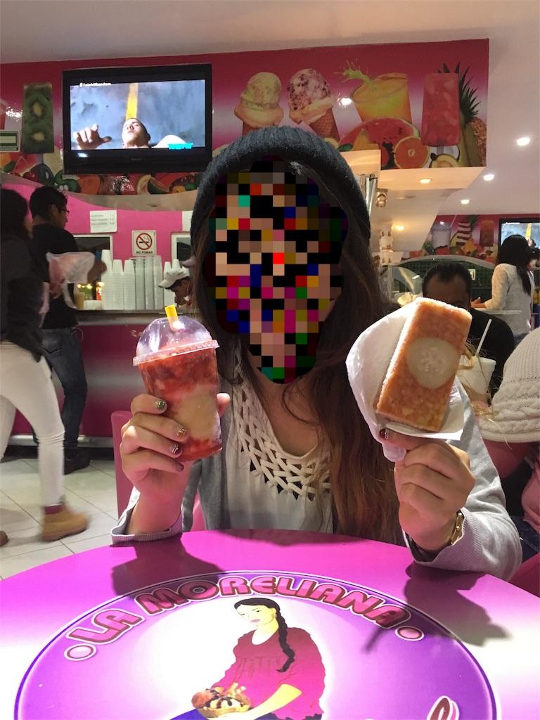 f:id:juquita-8py-icecream756:20161201101703j:image