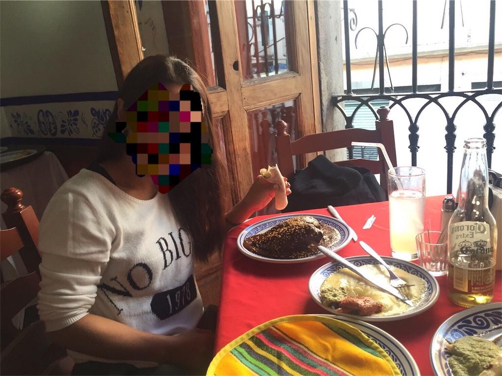 f:id:juquita-8py-icecream756:20161205192502j:image