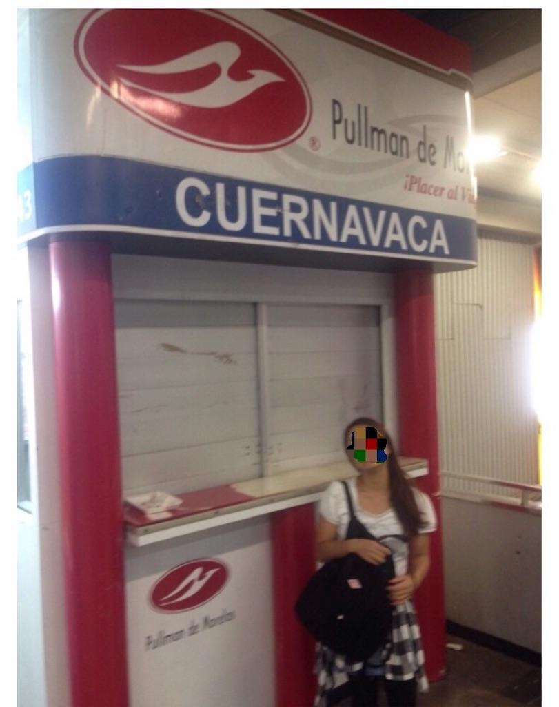 f:id:juquita-8py-icecream756:20170209164533j:image