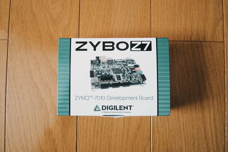 Zybo Z7 Tutorial