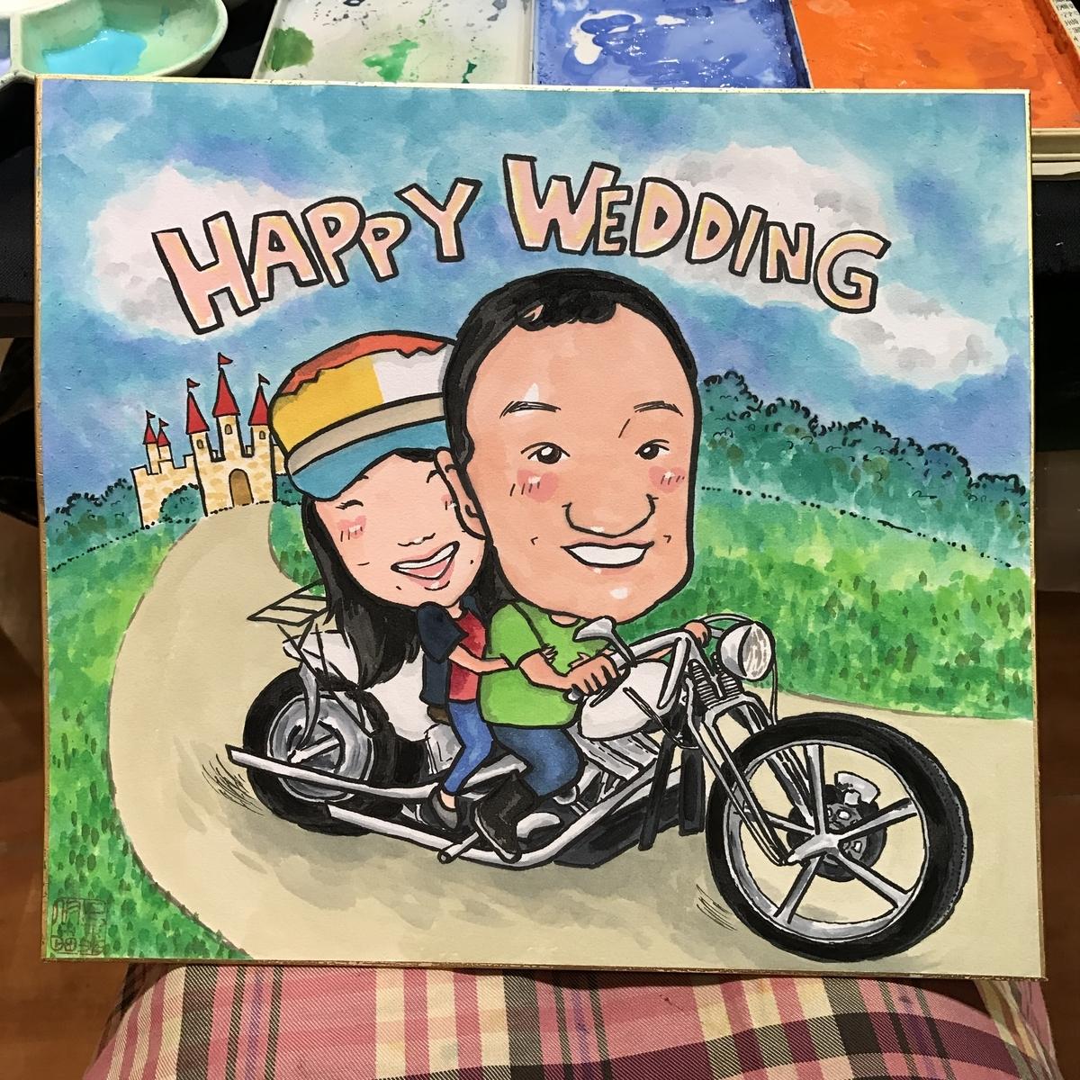 結婚祝いの似顔絵ギフト