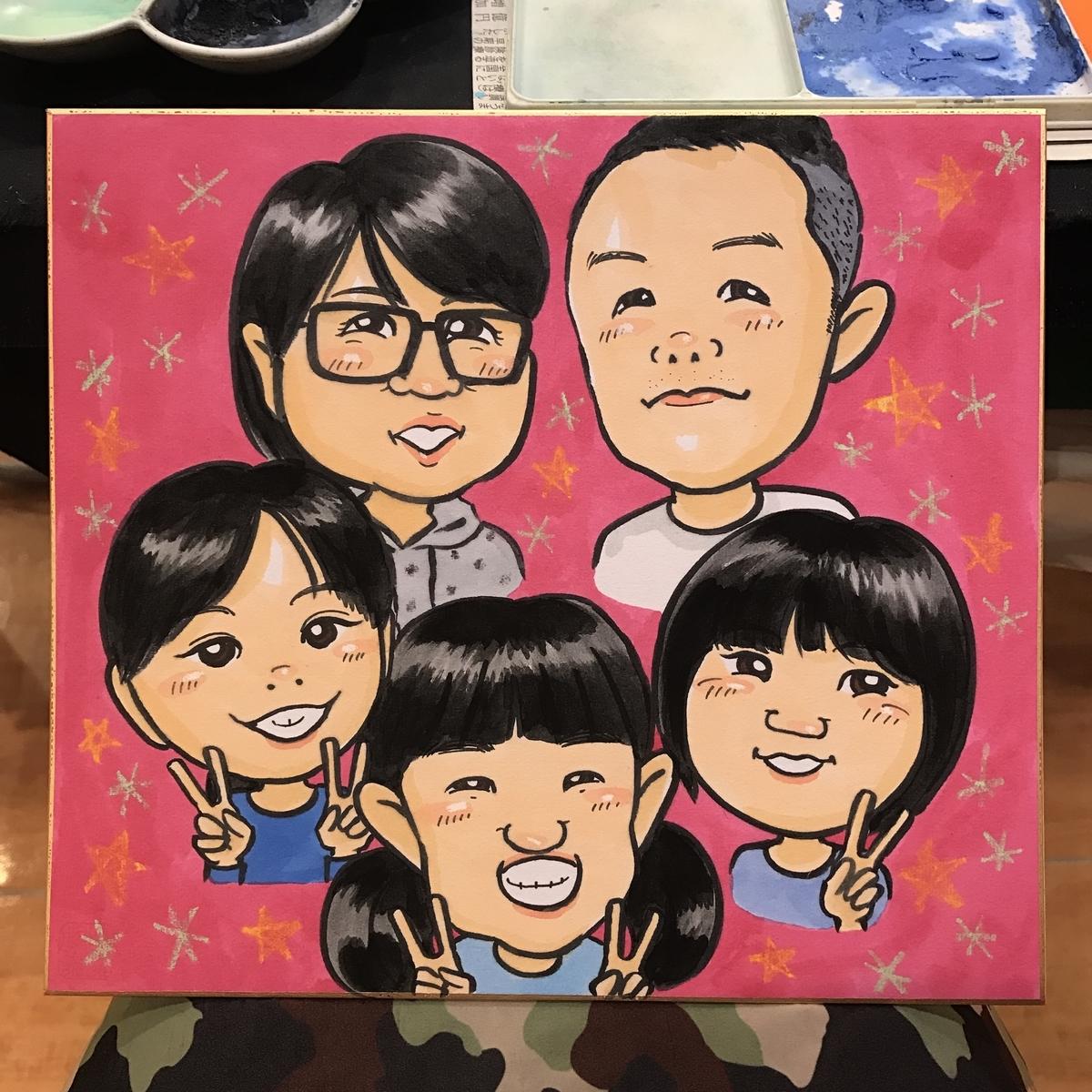 ご家族5人の似顔絵