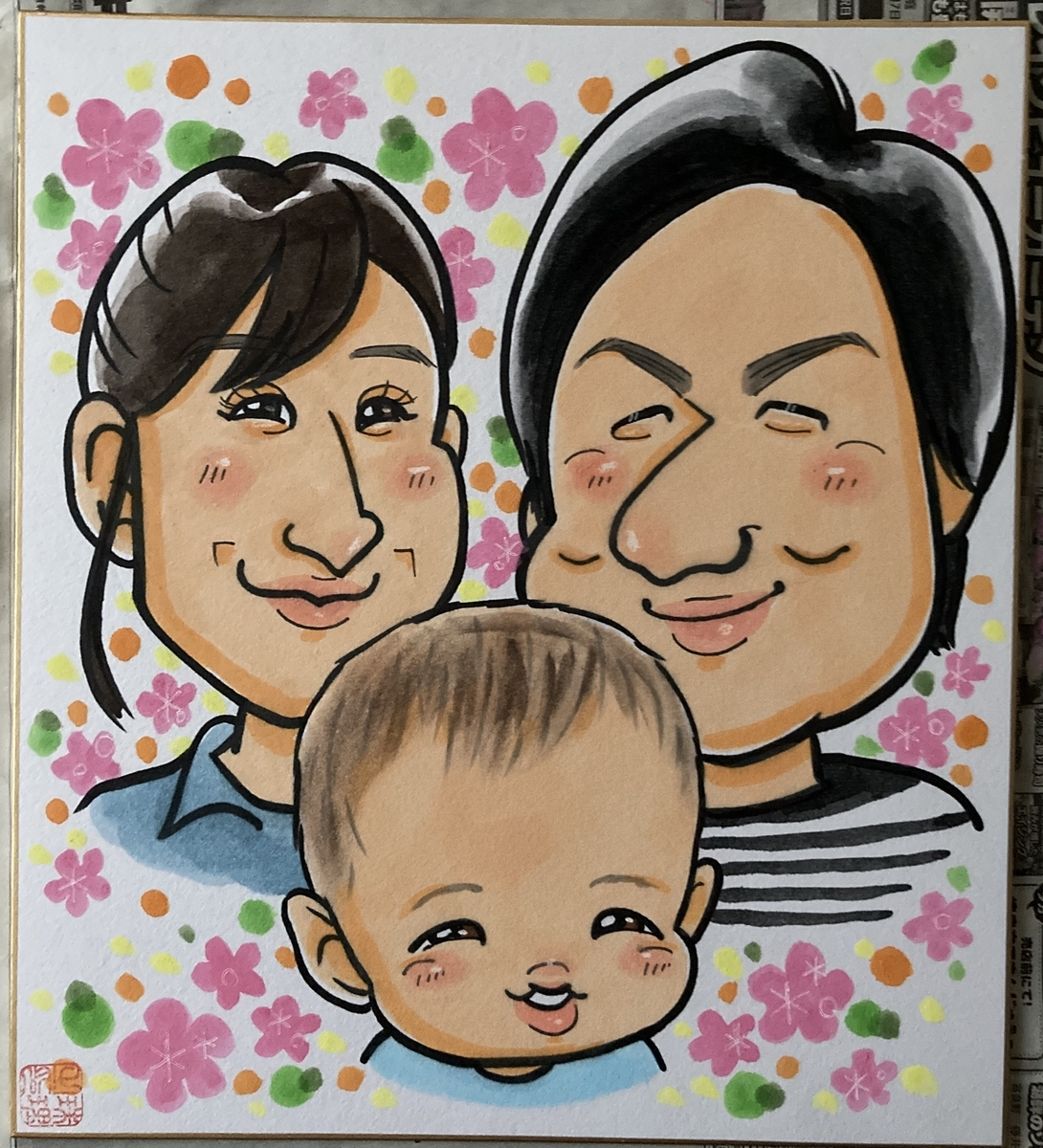 家族3人の似顔絵