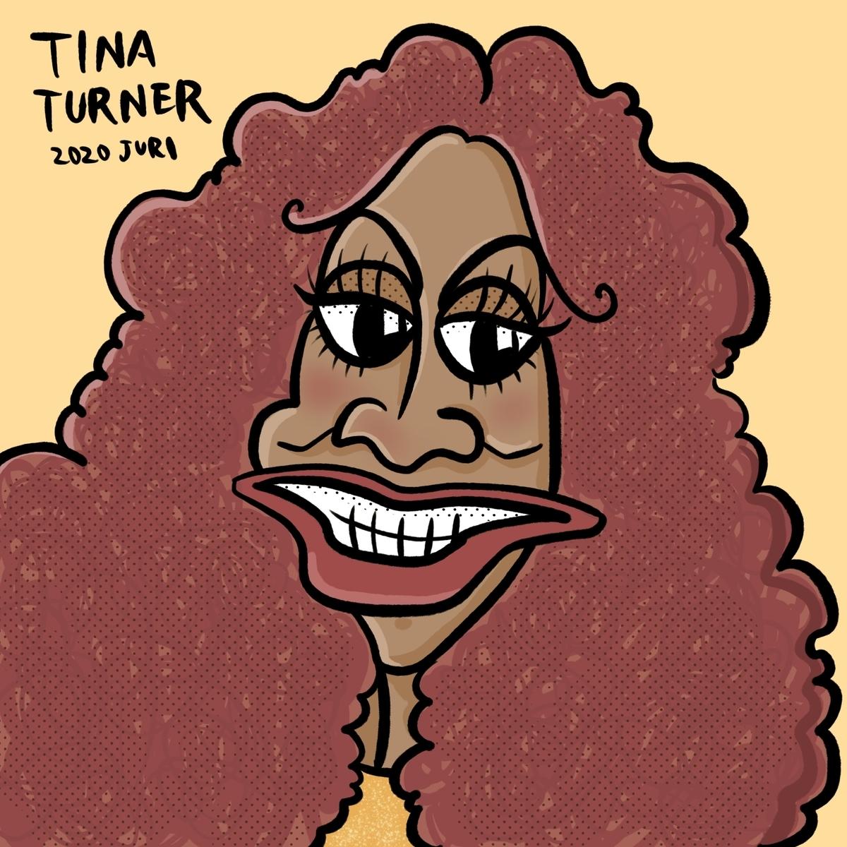 ティナターナーの似顔絵