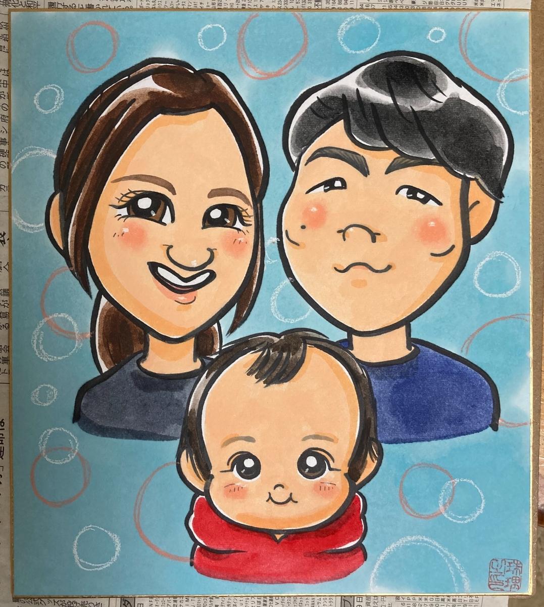 家族3人の似顔絵 色紙サイズ