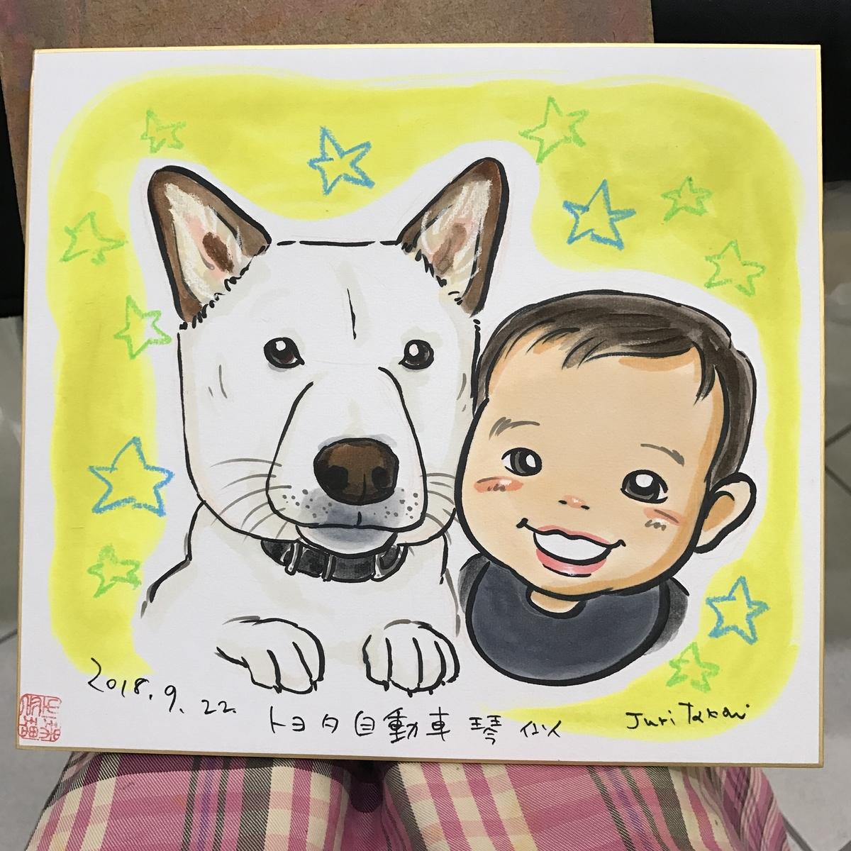 子どもと犬の似顔絵