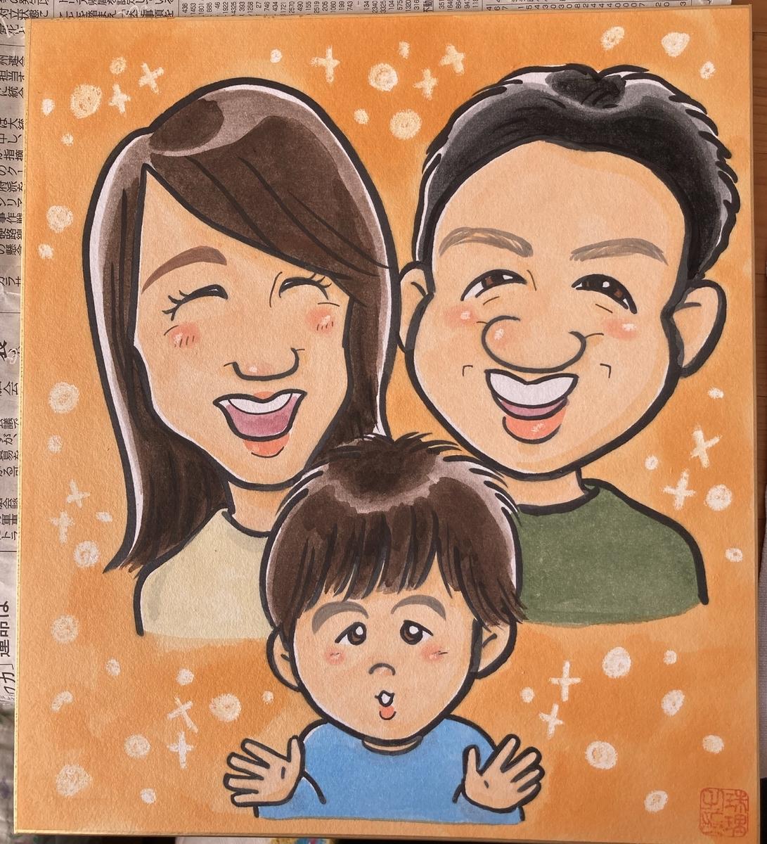 家族3人の手描き似顔絵