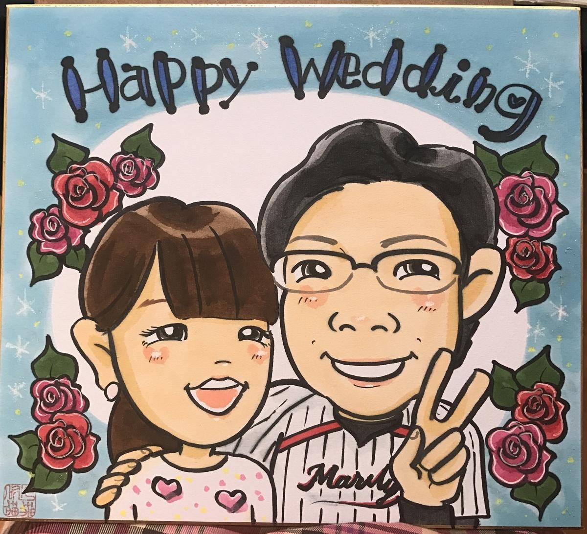 結婚祝い 北海道札幌の似顔絵作家高井じゅり 似顔絵ファクトリー