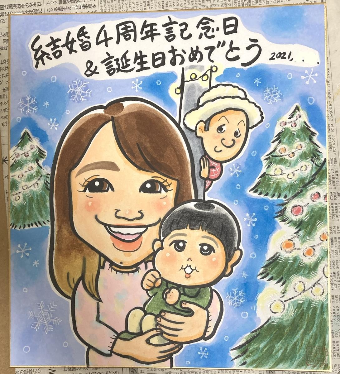 誕生日祝い、結婚記念日祝いの似顔絵 北海道札幌の似顔絵作家高井じゅり 似顔絵ファクトリー