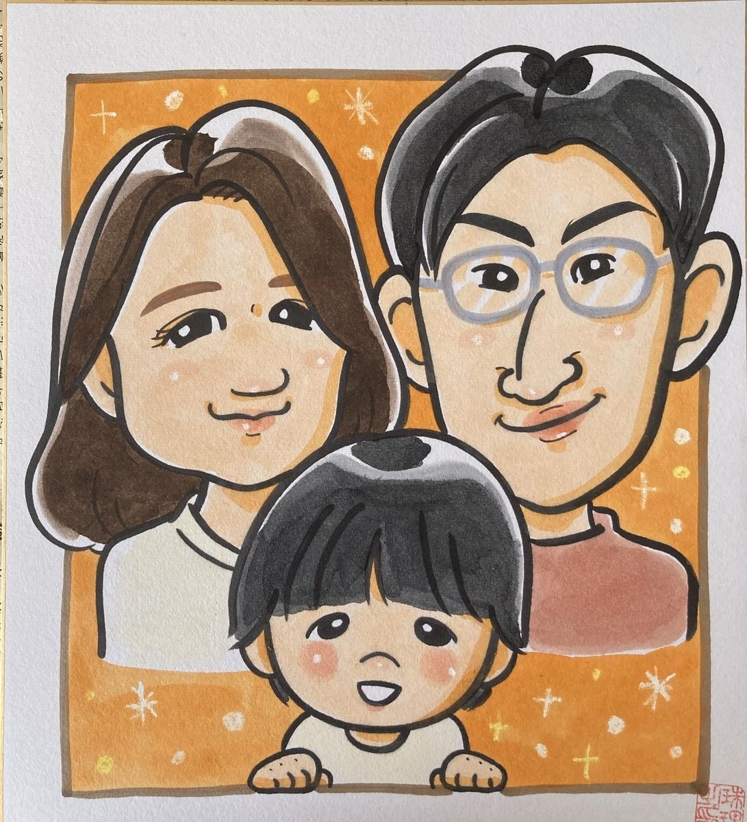家族3人の似顔絵 北海道札幌の似顔絵作家高井じゅり 似顔絵ファクトリー