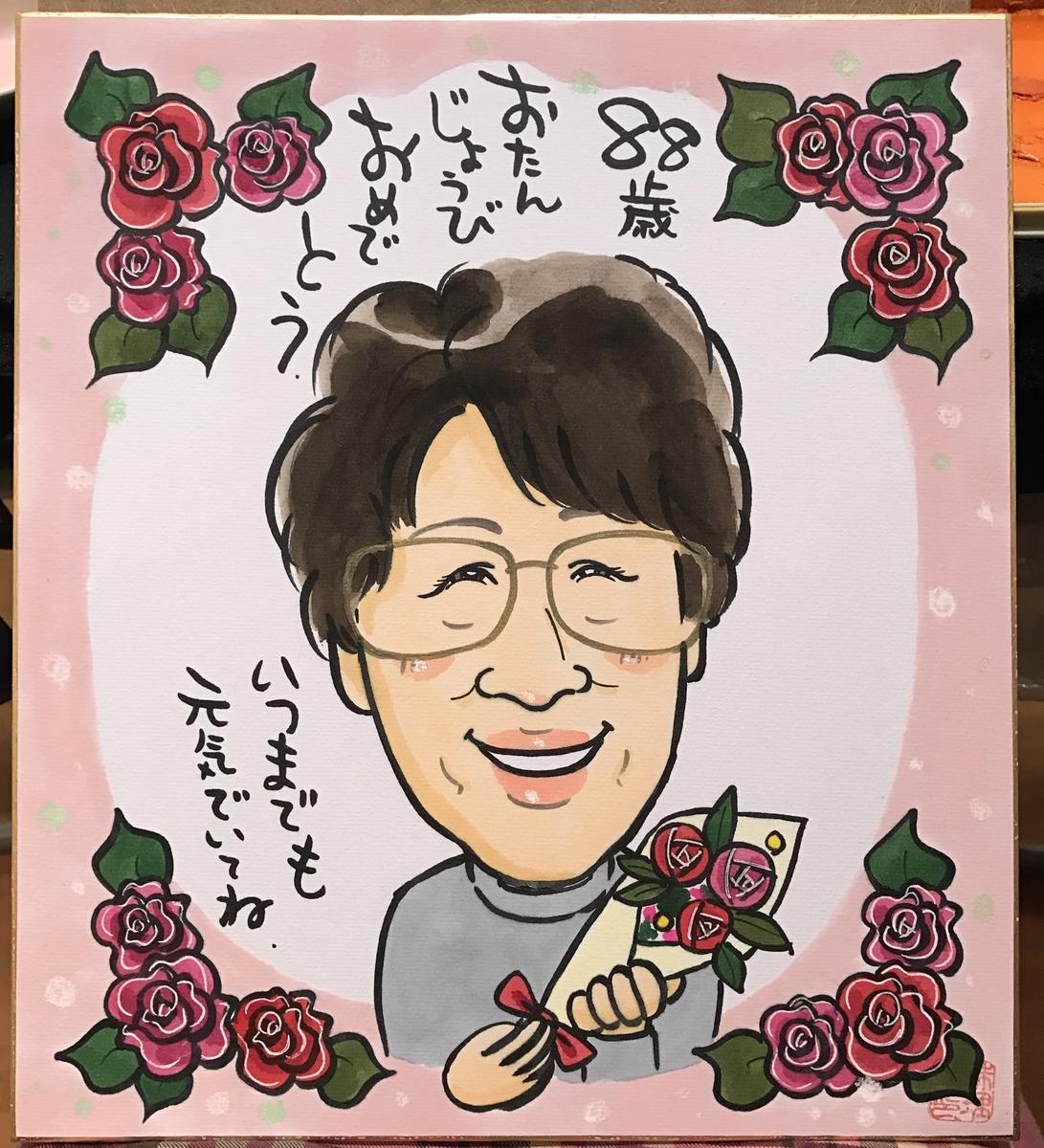 誕生日祝いの似顔絵 北海道札幌の似顔絵作家高井じゅり 似顔絵ファクトリー
