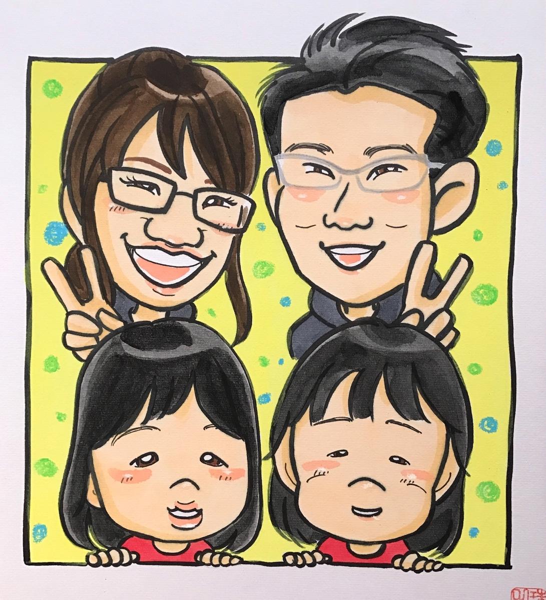 家族4人の似顔絵 北海道札幌の似顔絵作家高井じゅり 似顔絵ファクトリー