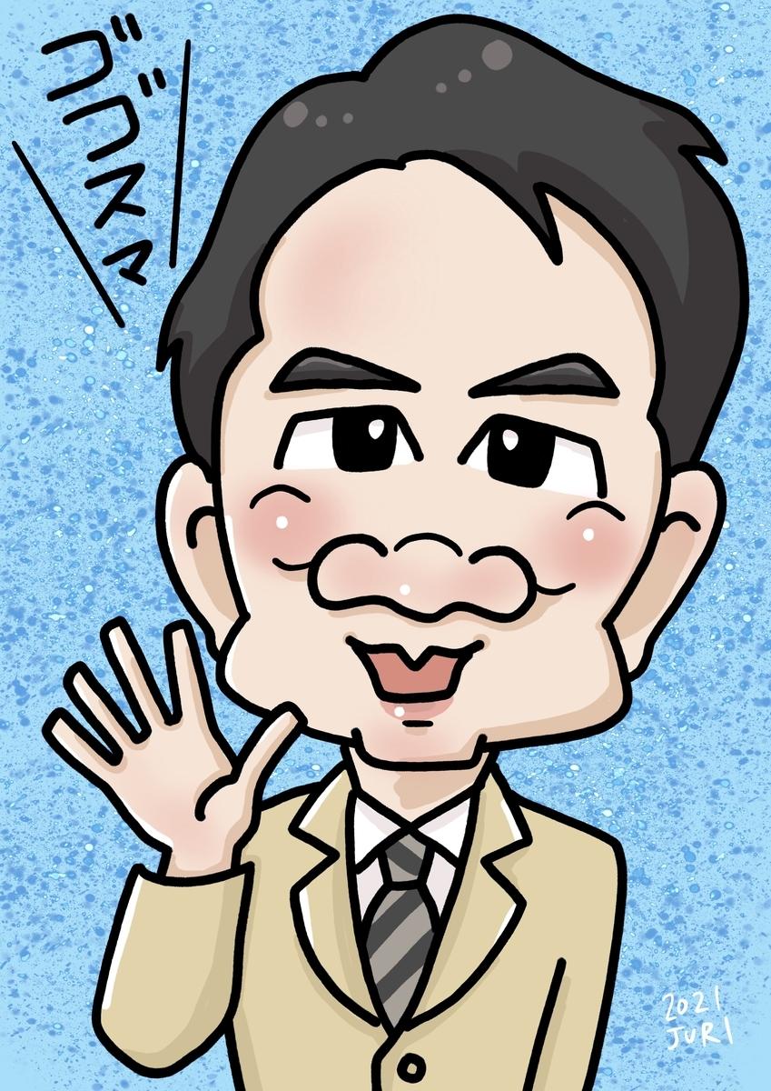 ゴゴスマ石井アナの似顔絵 北海道札幌の似顔絵作家高井じゅり 似顔絵ファクトリー