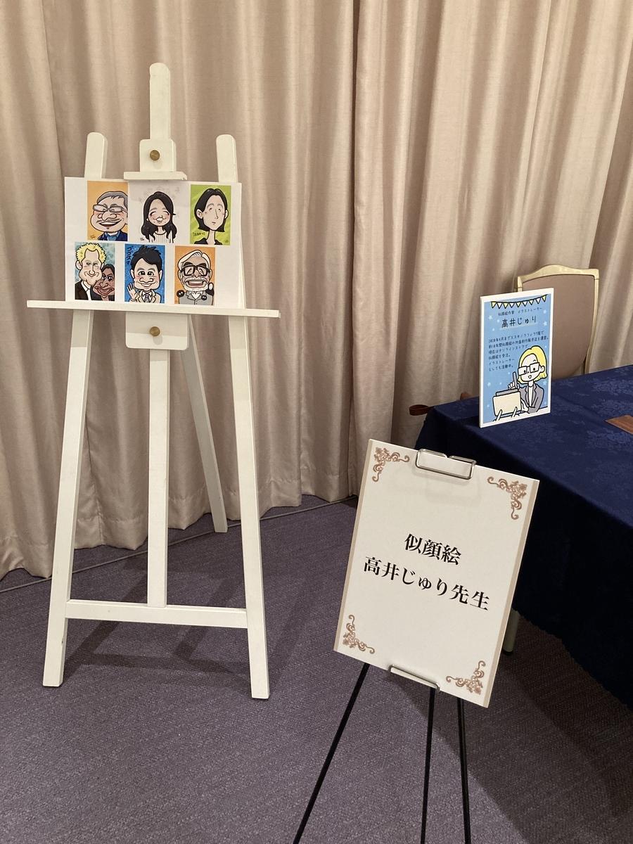 出張似顔絵イベント 北海道札幌の似顔絵作家高井じゅり 似顔絵ファクトリー