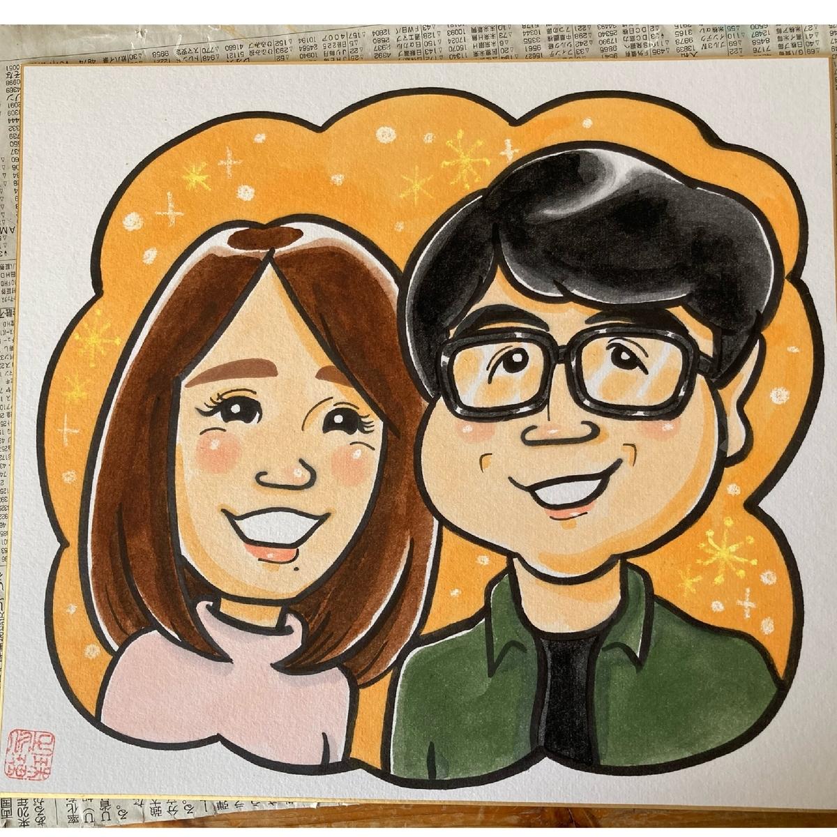 夫婦の似顔絵 北海道札幌の似顔絵作家高井じゅり 似顔絵ファクトリー