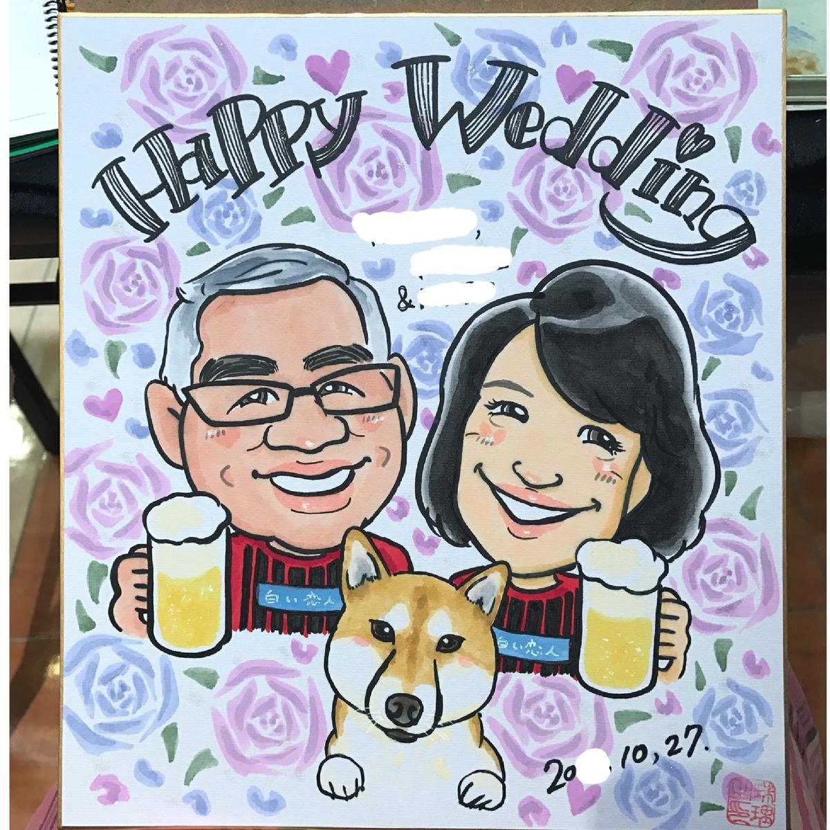 結婚祝いの似顔絵ギフト 北海道札幌の似顔絵作家高井じゅり 似顔絵ファクトリー
