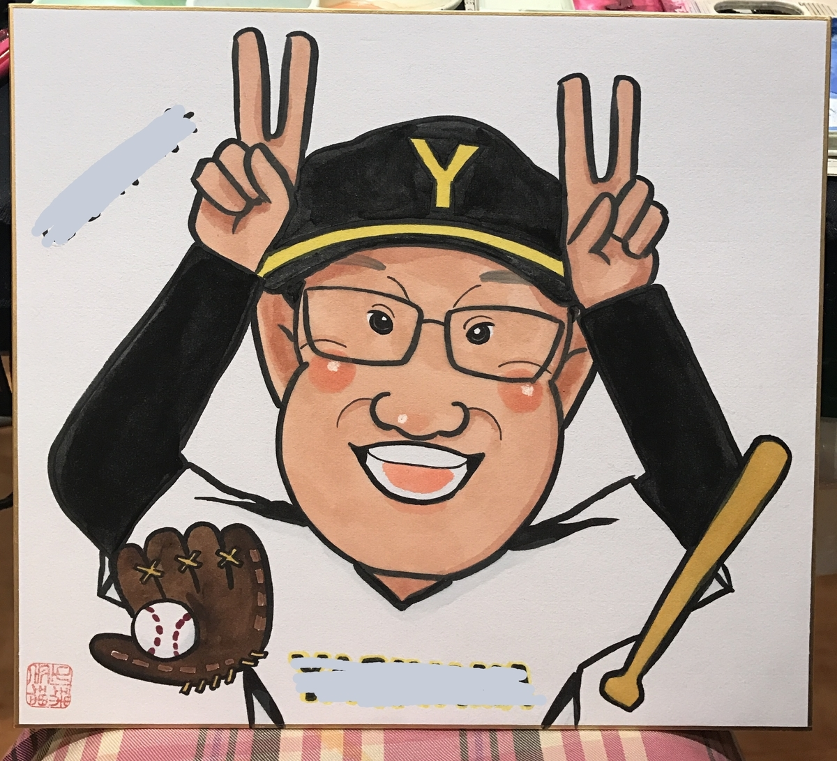 Tシャツ用似顔絵 北海道札幌の似顔絵作家高井じゅり 似顔絵ファクトリー