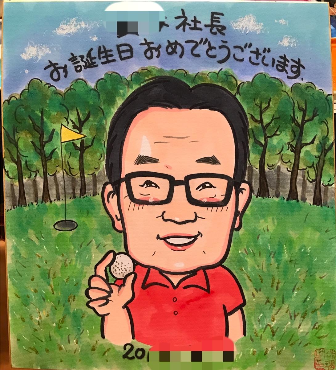 似顔絵ギフト 北海道札幌の似顔絵作家高井じゅり 似顔絵ファクトリー