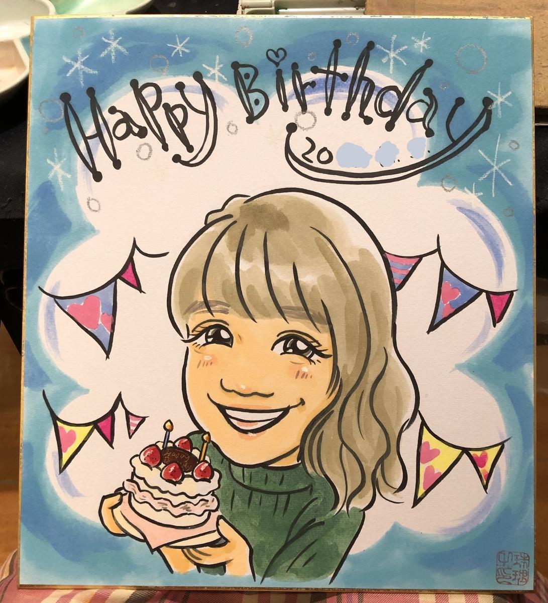 誕生日祝いの似顔絵ギフト 北海道札幌の似顔絵作家高井じゅり 似顔絵ファクトリー