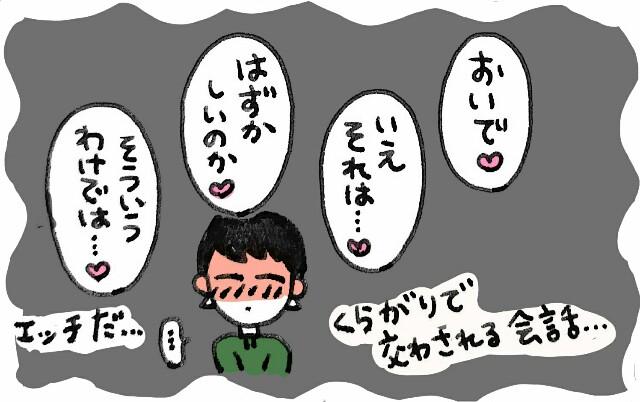 f:id:jurigeko:20160702232200j:image