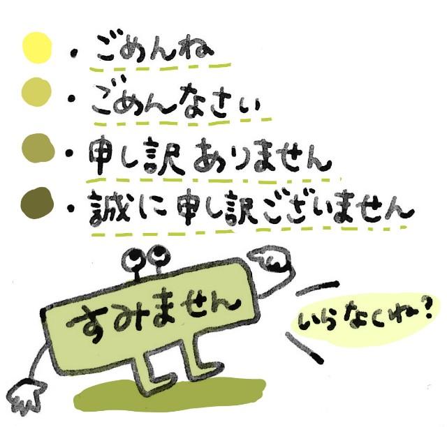 f:id:jurigeko:20161031221854j:image