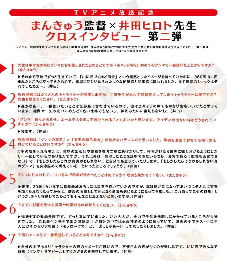 f:id:jusei:20180420002419p:plain