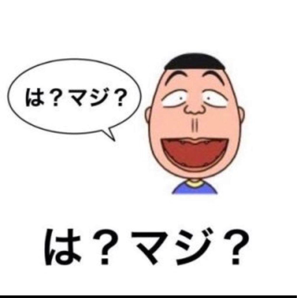 f:id:just-be-happy-happy-happy:20181224100214j:image