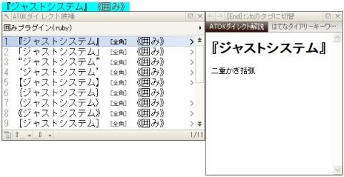 20090326215851