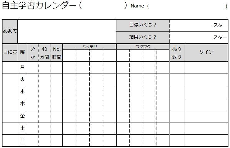 f:id:justsize:20170318080342j:plain