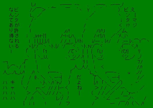 f:id:justsize:20170902064613p:plain