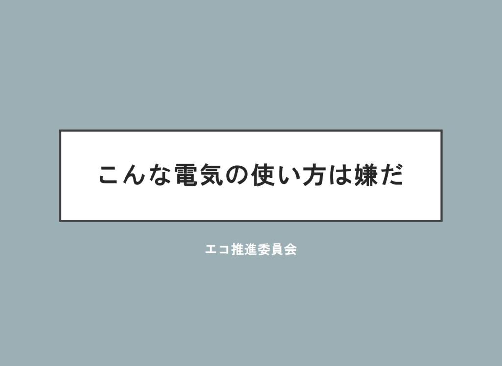 f:id:justsize:20190209162217p:plain