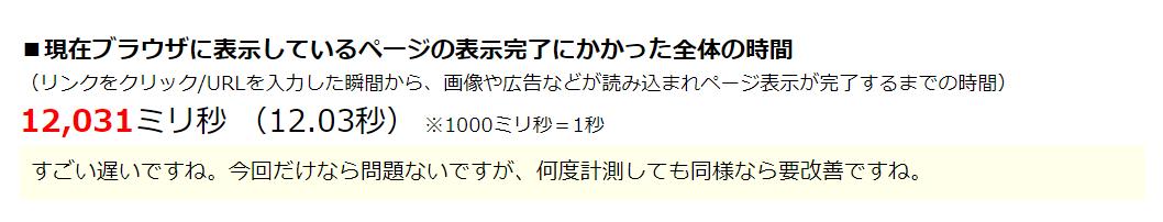 f:id:justsize:20191012165200p:plain